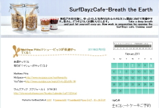 SurfDayzCafe-Breath the Earth